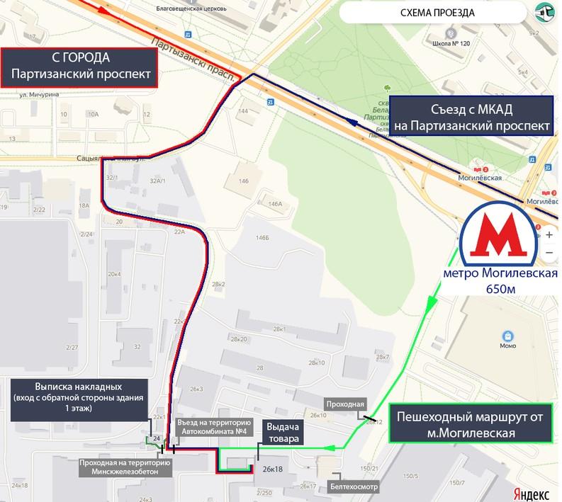 Схема проезда к ПВЗ Toolsmarket.by в городе Минск