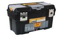 Ящик для инструмента пластмассовый ГЕФЕСТ 18 мет.замки ( с консолью и коробками) (М2944)