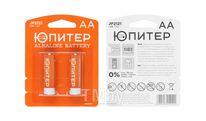 Батарейка AA LR6 1,5V alkaline 2шт. ЮПИТЕР