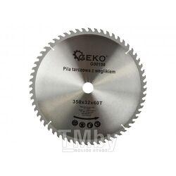 Диск пильный с напаянными зубцами из твердых сплавов 350х32х60T Geko G00156