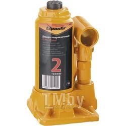 Домкрат гидравлический бутылочный, 2 т, h подъема 148–278 мм SPARTA 50321