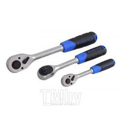 """Трещотка реверсивная 3/8""""L-260мм с резиновой ручкой (45зуб) Forsage F-80232New"""