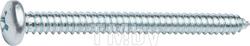 Шуруп 4.2х13 мм полусф. головка, белый цинк, острый, DIN 7981 (1000 шт в карт. уп.) (STARFIX)