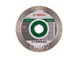 Алмазный круг 125х22 мм по керамике сплошн. BEST FOR CERAMIC BOSCH (сухая резка)