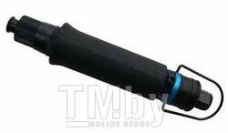 Пневмоотвёртка 0,31~1,73Nm 180мм (1800 об./мин.) Prowin SD-077