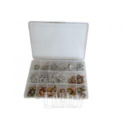 Набор  маслосливных пробок с шайбами, 534пр.(М10, М12-М16, М18, М20), в кейсе Forsage F-04J1063