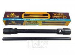 Ключ балонный торцовый для колесных гаек 24х27 с воротком KingTul kraft KT-2522427