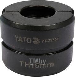 Обжимочная головка тип TH 16мм для YT-21735 YT-21744 Yato YT-21744