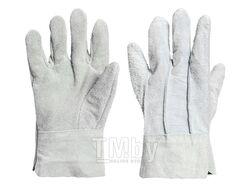Перчатки спилковые серые (р. 10,5)