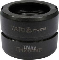 Обжимочная головка тип TH 26мм для YT-21735 YT-21746 Yato YT-21746