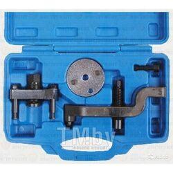 Набор приспособлений для демонтажа водяного насоса 4пр. (VAG 2.5 TDI) , в кейсе Rock FORCE RF-401713