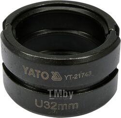 Обжимочная головка тип U 32мм для YT-21735 YT-21743 Yato YT-21743