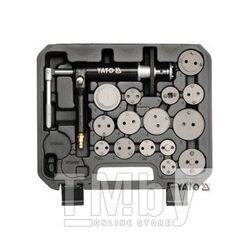 Набор к тормозным зажимам для обслуживания суппортов , пневматический (16пр) Yato YT-0671