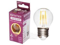 Лампа светодиодная G45 ШАР 5 Вт 220-240В E27 2700К ЮПИТЕР ДЕКОР (филаментная лампа, аналог лампы накал. 50Вт, теплый свет)