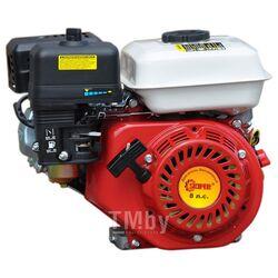 Двигатель бензиновый Skiper 170F (вал ф20мм х50мм, Шпонка  5мм)