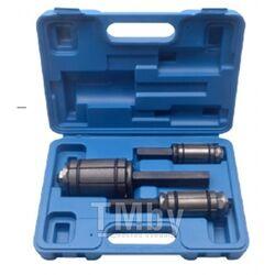 Набор вставок-расширителей для выхлопных труб, 3пр.(29-44мм, 38-64мм, 54-89мм+дополнительный комплект резинок), в кейсе Rock FORCE RF-903T3
