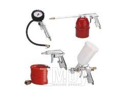 Комплект насадок Profi для компрессора (шланг, пистолет для накачки, краскопульт и т.д.) EINHELL