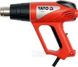 Фен технический в наборе (230V, 2000W, 600C) Yato YT-82293