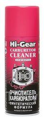Очиститель карбюратора, синтетическая формула (аэрозоль) HI-GEAR HG3116