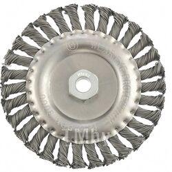 Щетка для УШМ 150 мм, М14, плоская, крученая проволока 0,8 мм MATRIX 74645