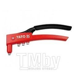 Заклепочник 2,4-4,8мм L280мм Yato YT-3600