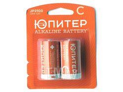 Батарейка C LR14 1,5V alkaline 2шт. ЮПИТЕР (JP2103)