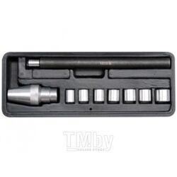 Набор ключей для центровки дисков сцепления Yato YT-06311