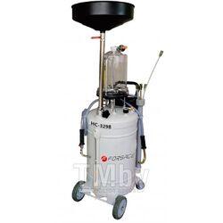 Установка пневматическая для удаления отработанного масла (90л) Forsage F-HC-3298