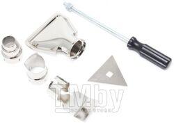 Набор сопел для промышленного фена, 5пр. Forsage electro HG60-2000-P