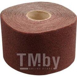 Наждачная бумага на тканевой основе 150ммх30м Р36 Yato YT-83180
