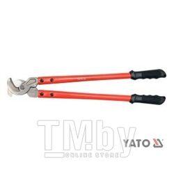 Кабелерез 580мм (max сечение 250мм.кв.) Yato YT-18611