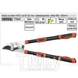 Сучкорез 690-930мм для живых веток d32мм PTFE Yato YT-8841