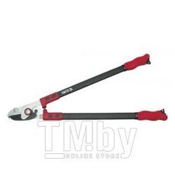 Сучкорез для сухих веток 700мм d35мм Yato YT-8834