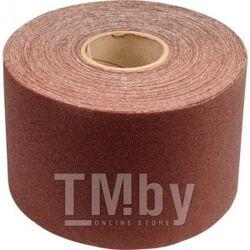 Наждачная бумага на тканевой основе 150ммх50м Р80 Yato YT-83184