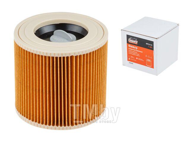 фильтр для пылесоса Karcher A 2500 A 2599 Mv 2 Mv 3 Wd 2 Wd 3 бумажный Gepard