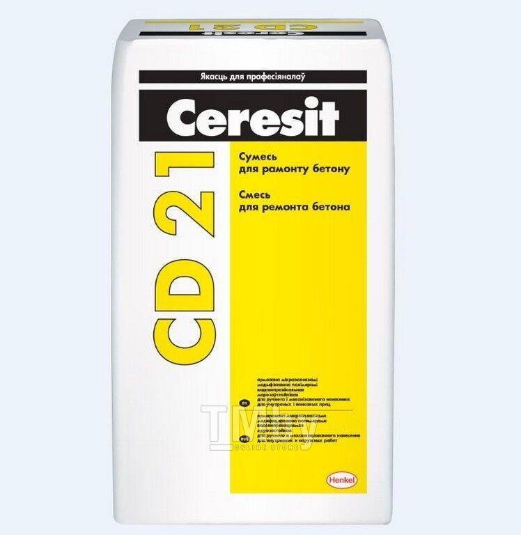 сухая бетонная смесь церезит